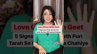 5 Signs Contact Cut Karna Chahiye Love Class | Best Relationship Status | The Official Geet #shorts