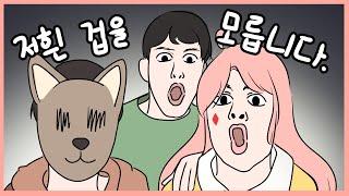 고차비✿ Paranomal HK W. 고라니, 홍삼(가…