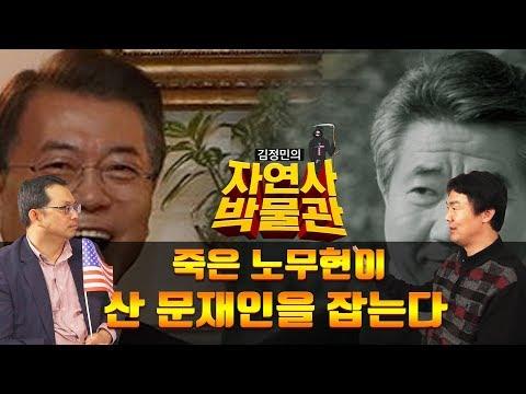 공산주의나라 대한민국 - Magazine cover