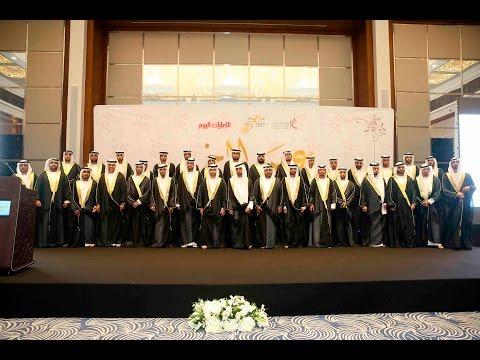 The Khalaf Ahmad Al Habtoor Foundation Holds a Mass Wedding for 50 Emirati Grooms