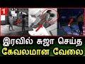 சுஜா செய்த   கேவலமான வேலை| Bigg Boss Tamil Today Online Live | Vijay Tv Promo | 12th September 2017