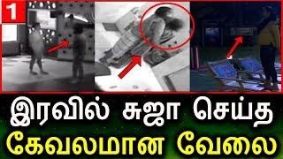 ச ஜ ச ய த க வலம ன வ ல   bigg boss tamil today online live   vijay tv promo   12th september 2017