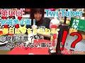 HKT48 外薗葉月 はづちゃんねる☺︎(第10回 高画質版)