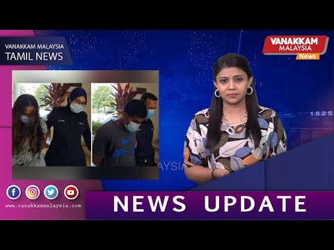 01/03/2021 MALAYSIA TAMIL NEWS: Mother, boyfriend charged of killing 4-year-old child
