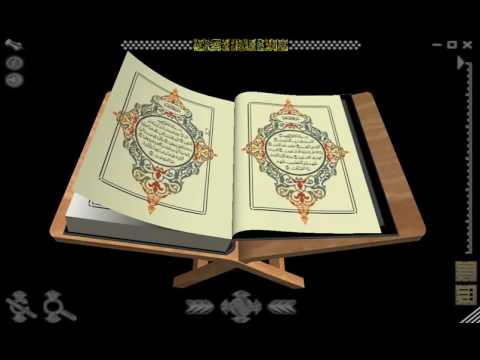 3D Quran Software Free Download for PC