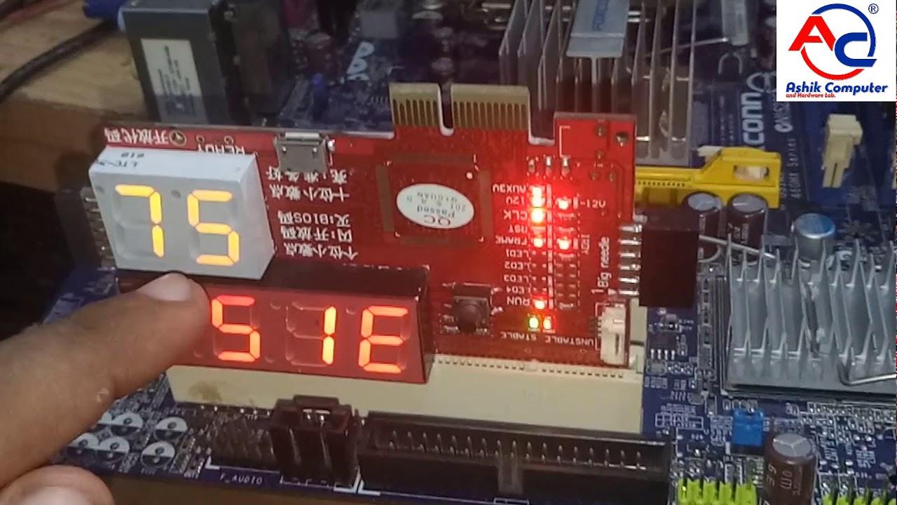 Repair motherboard | analyzer Debug card error code | Bangla