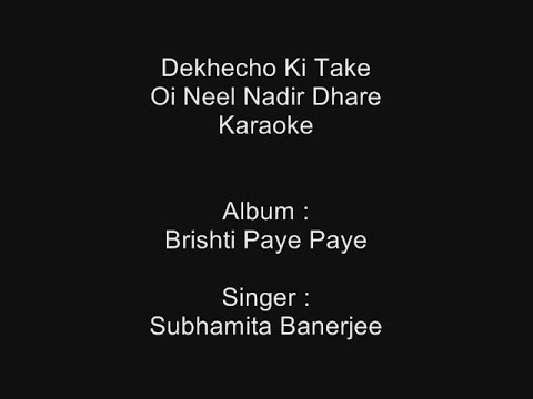 Dekhecho Ki Take Oi Neel Nadir Dhare - Karaoke - Subhamita Banerjee - Brishti Paye Paye
