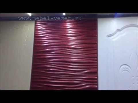 Пленка пвх – это декоративная облицовочная полимерная пленка,. Используется для производства мебельных фасадов, межкомнатных дверей,