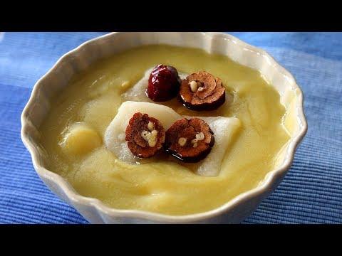 Bean porridge (Kongjuk: 콩죽)