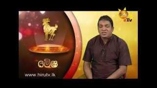Tharu Walalla | 2014-12-23