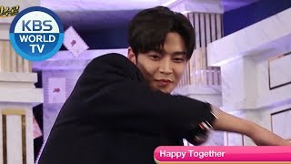 January 23 THU - Unasked Family / Woman of 9.9 Billion / Happy Together [Today Highlights]