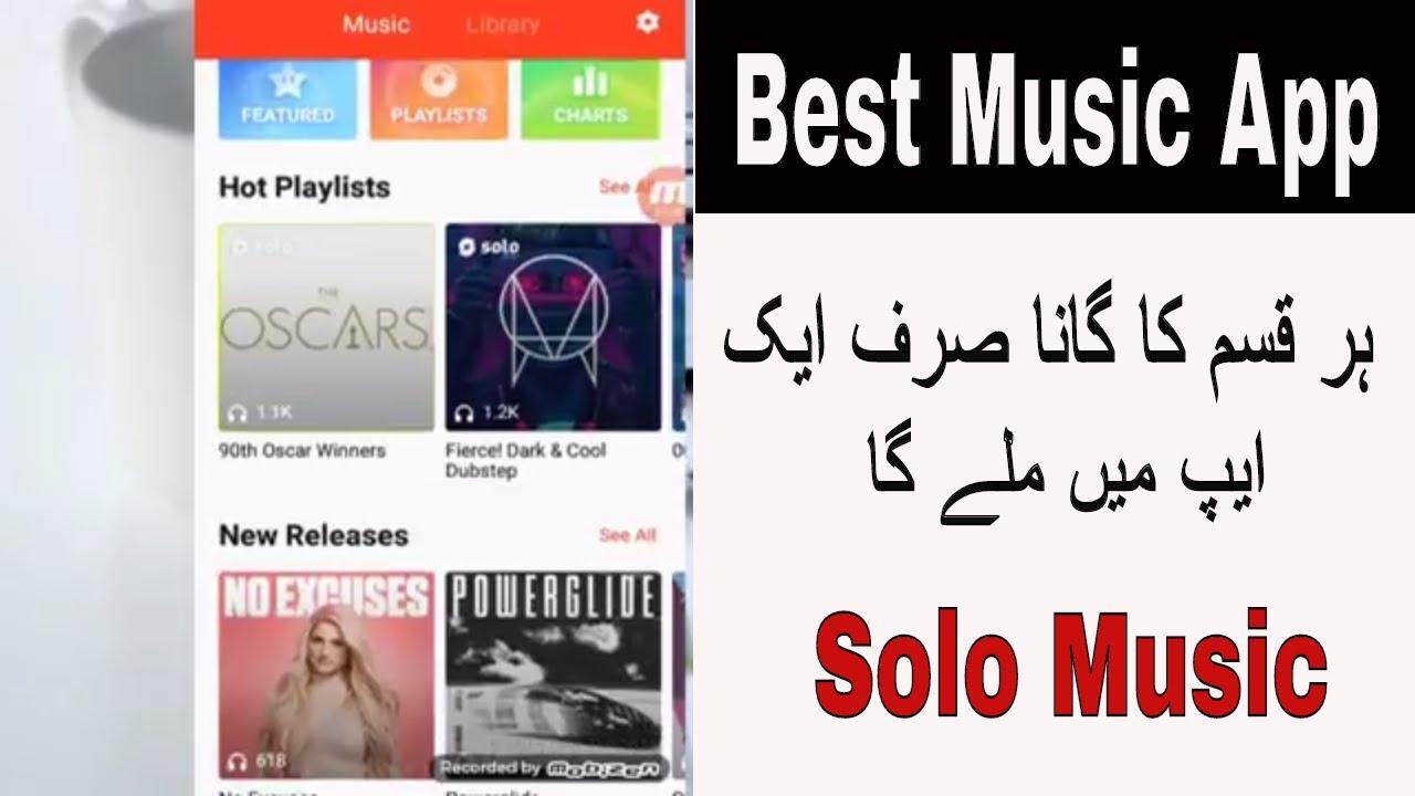 Solo music app