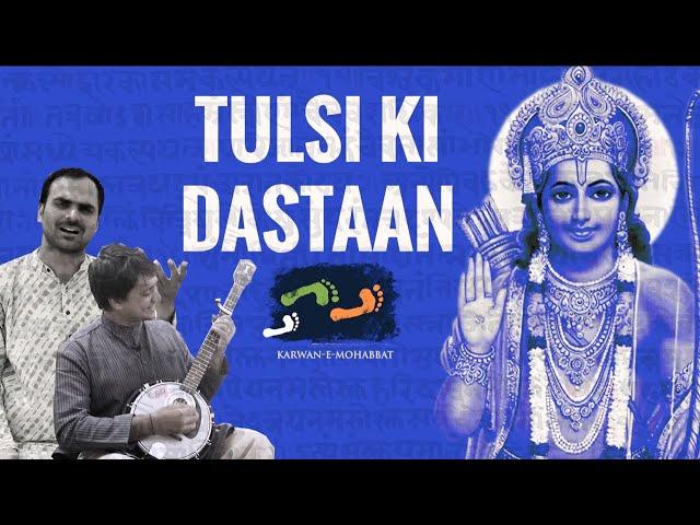Tales Of Tulsidas | Tulsi Ki Dastaan | #SanjhiVirasat | Karwan e Mohabbat