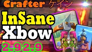 INSANE Xbow 2.9!!! Crafter ケイン 6900+ BEST X-BOW GAMEPLAY EVER - Clash Royale
