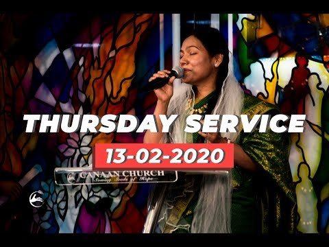 Canaan Church  Thursday Service | 13-02-2020