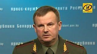 Белорусско-российские учения «Запад-2017» носят оборонительный характер