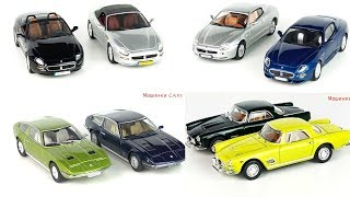 Collection Maserati toy cars several videos in a row