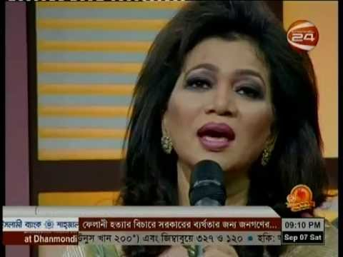 BANGLA MUSICAL | SHAKILA ZAFAR - LIVE PERFORMANCE | www.leela.tv