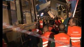 Катастрофа в московском метро. Экстренный вызов 112