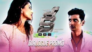 #Key Movie Dialogue Promo 3 - Releasing On 11th May | Jiiva, Nikki Galrani, Anaika Soti | Kalees