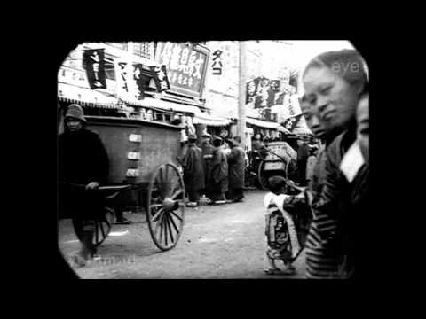 1913-1915: Views of Tokyo, Japan (speed corrected w/ added sound)
