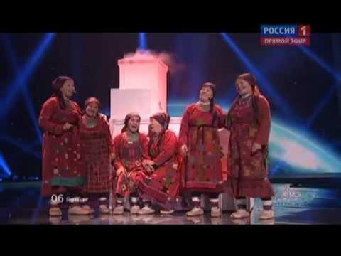 Клип Бурановские бабушки - Party for everybody