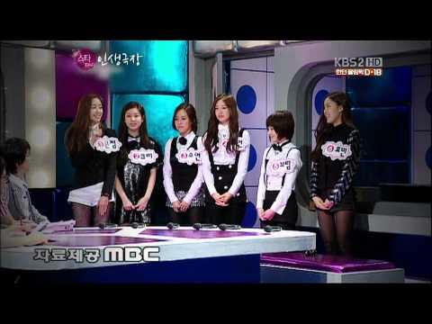 [HD] T-ara Star Life Theater Episode 1 FULL english subs