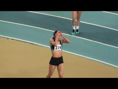 İstanbul U18 Türkiye Salon Şampiyonası 60 metre engelli kızlar Final