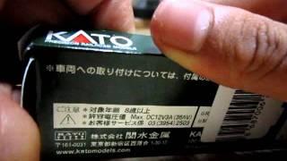 Nゲージ KATO白色室内灯セット (品番11-209) 開封 thumbnail