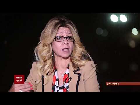 بتوقيت مصر : مناقشة حول مدى تقبل الدولة لآراء الشباب في مصر  - نشر قبل 6 ساعة