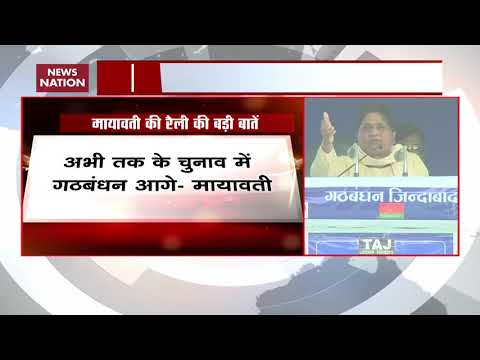 BSP chief Mayawati campaigns for Akhilesh Yadav in Azamgarh