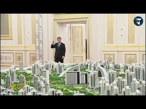 Президенту Туркменистана показали грандиозный проект «Ашхабад-сити»