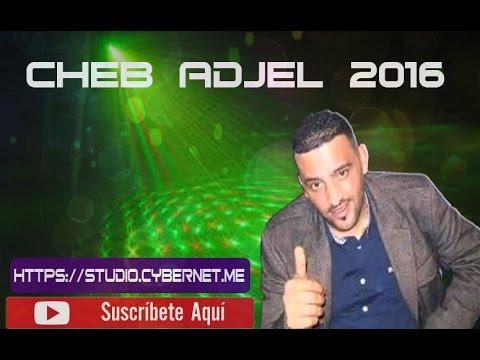 cheb adjel 2015 ya bent jar gratuit