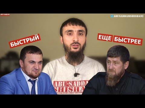 КАДЫРОВ ЛЖЁТ, ЧТОБ