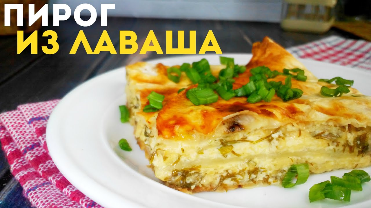 рецепт овощей с сыром в духовке рецепт