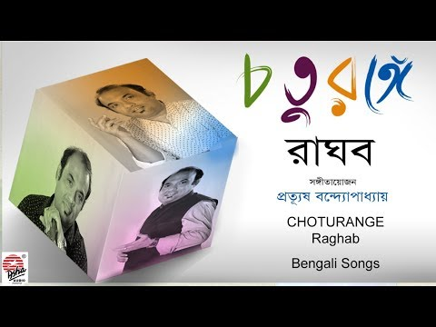Baixar Raghab Chatterjee - Download Raghab Chatterjee | DL