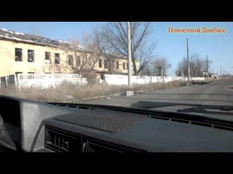 Донецк прифронтовой. Улица