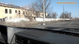 Донецк прифронтовой. Улица Стратонавтов. 28.11.2015