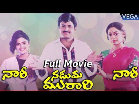 nari-nari-naduma-murari-telugu-full-movie-||-balakrishna,-shobana,-nirosha-||-#narinarinadumamurari