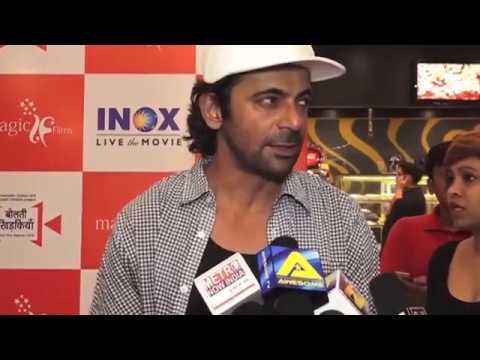 VIDEO: Kapil Sharma के NEW SHOW पर बोले Sunil Grover