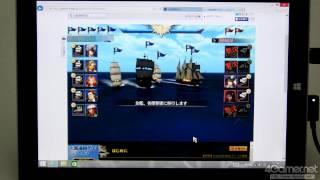 Surface 3で「大航海時代V」をプレイしてみた