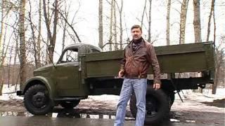 видео Форум ГАЗ 63/51, БТР-40