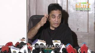 Kamal Haasan Press Meet Regards Jallikattu Issue