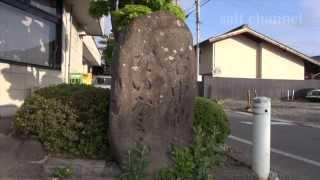 中山道 〜往時の面影を今に伝えて〜 「岡谷市東堀から塩尻峠」