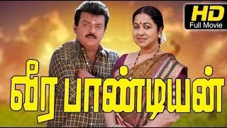 Veerapandiyan | Sivaji,Vijyakanth,Radhika | Superhit Tamil Movie HD