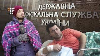 Повернення Насірова / репортаж