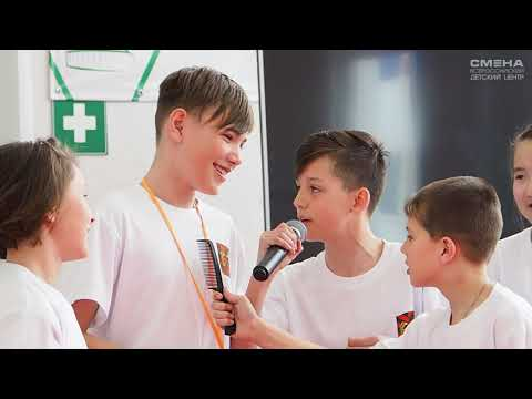 Творческий конкурс «Самбо родного края» в ВДЦ «Смена»