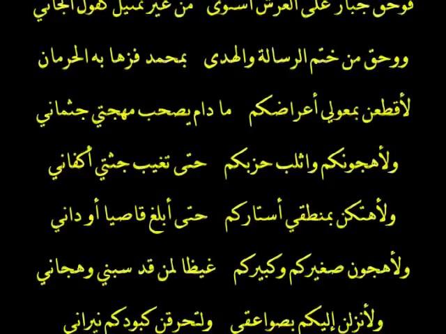 نونية القحطاني بصوت فارس عباد Youtube