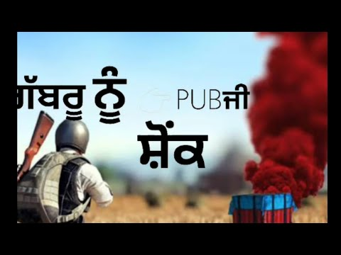 PUBG - Punjabi Song WhatsApp Status Video Download link in Description