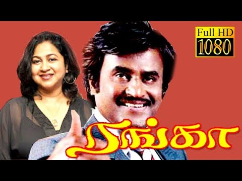 Ranga | Rajinikanth,Radhika,Karate Mani,K.R.Vijaya | Super Star HD Movie